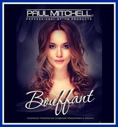 Процедура Bouffant от Paul Mitchell - прикорневой объем